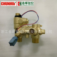 Hydraulic Valve Parts Wall Hung Gas