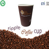 high quality ribbed paper coffee cups kraft ripple cups pretty good waterproof