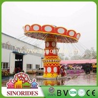 Hot Selling Amusement Thrill Rides Flying Chair for sale ! China adults swing chair for sale