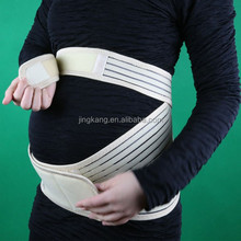 CE Pregnant Maternity Belt Relieves Low Back Pain During Pregnancy