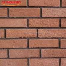 Chinese wall decorative man-made red brick size