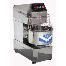 100/220R/min New model customized automatic dough mixer