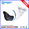 Hot products built-in Lens 3.6mm portable small outdoor ip camera BS-IP43HK