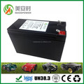 Long cycle life 24V robot lawnmower li ion battery