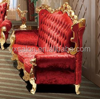 5 Year Warranty Palace Red Leather Sofa(HB55)