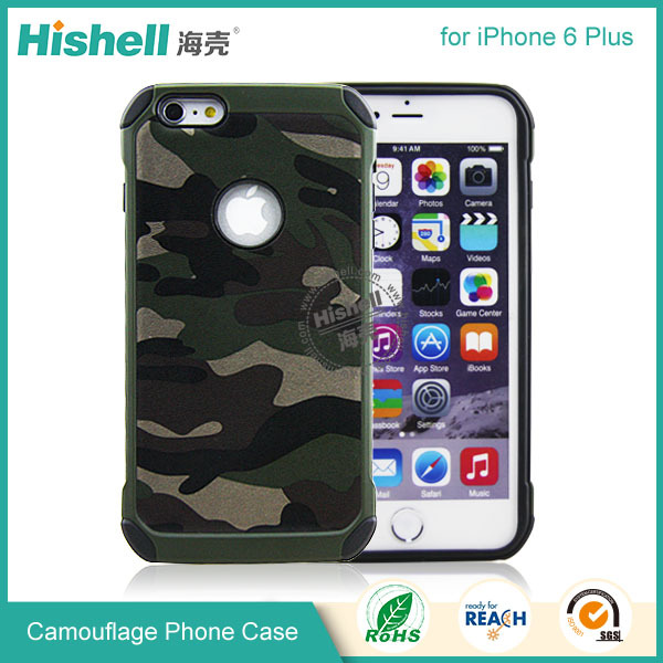 Army style unique design camouflage phone case for apple iphone