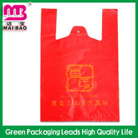 Best selling product heavy duty reusable PO/PE material plastic t-shirt bag