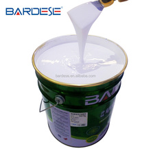 BARDESE Super White Indoor Decorative Waterbased Home Emulsion Paint