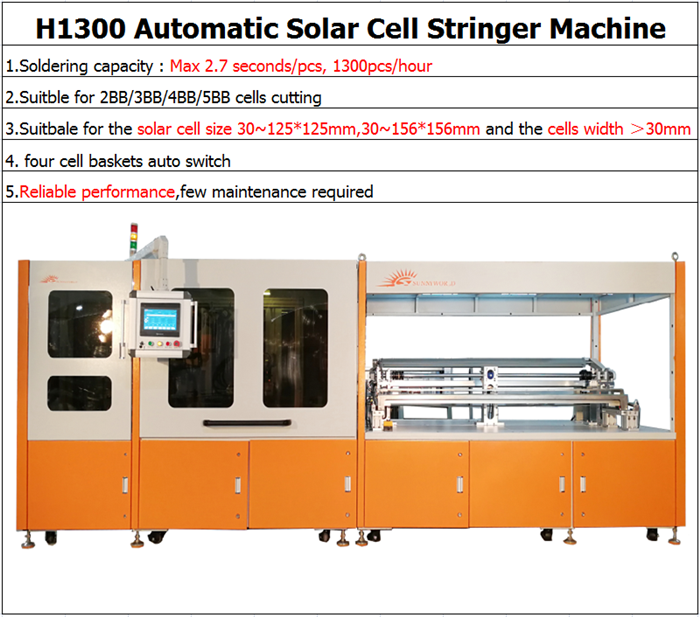 H1300 AUTOMATIC SOLAR CELL TABBER STRINGER_