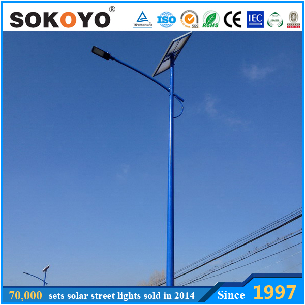 2015 BRAND NEW/ china smart time-controlled and light controlled IP65 certificated CE&RoHS solar street lights prices/s
