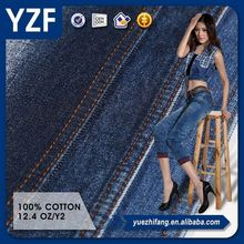 100% stretch cotton denim fabric women's jeans selvedge denim price