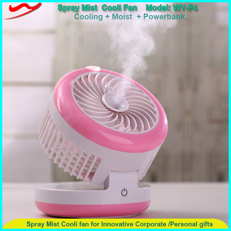 USB rechargeable small mini ac cooling fan