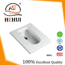 Ceramic modern squat toilet pan wc ,floor connects squatting pan, bathroom squatting toilet RC-D001