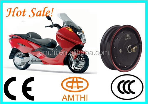 Electric Scooters Hub Motor with Disc Brake, Brushless Wheel Chair Electric Scooter Hub Motor, brushless hub motor 2000w, AMTHI
