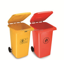 240 litres plastic outdoor street rectangular trash bin/waste bin
