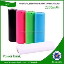 HC-A7 small and cheap christmas gift ,2200mah portable power bank charging