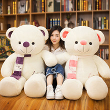 Customize 100% PP cotton lovely large plush teddy bear with competitive price