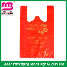 Chinese factory wholesale recycle non toxic plastic plastic carry bag