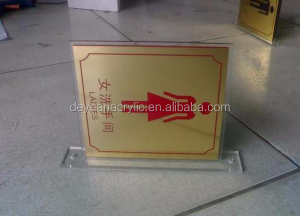 Wall Mounted Acrylic Toilet Sign/ High Quality Plexiglass Red Sign