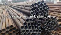OD60mm*WT4mm 735H51 31CrNiMo8HL S30C ,structural steel pipes