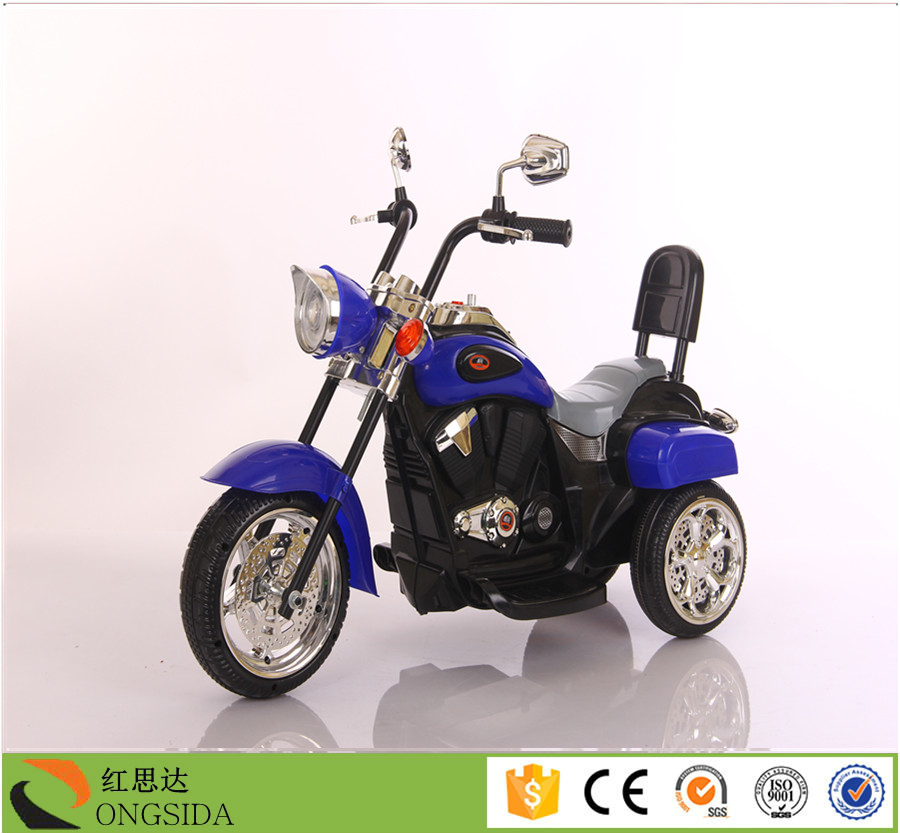 three wheel motorcycle for hot sale