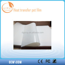 Cartoon Heat Transfer Printing PET film