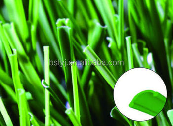 Artificial grass for football