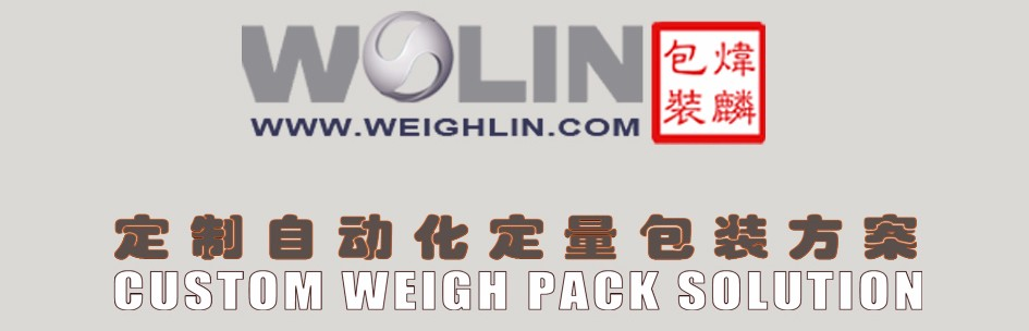 Welin factory supply high quality reliable mini linear weight filler mini doypack packaging line premade standup pouches low lim