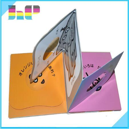 Smart size mini pop up story book for pre-school kids