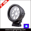 45W IP67 LED Blue Sprayer Light