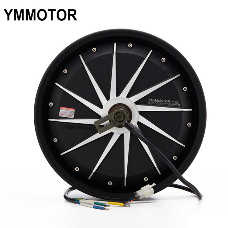 14 Inch 2000W 72V Bldc Hub Motor Electric Motorcycle Brushless Dc Motors For Sale