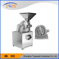 Bone Crusher Machine|Sugar Grinder Machine