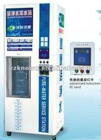 Reverse osmosis box automatic drink water bottle vending machine
