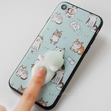 New popular 3D animal cute relieve pressure stress pinch soft squishy tpu case for iphone 7 case mobile phone