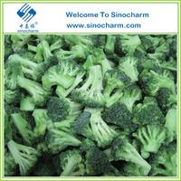 IQF Vegetables Broccoli Frozen Broccoli