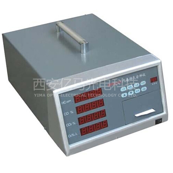 EA004 portable automotive exhaust gas analyzer(4 gas analyzer) petrol and diesel exhaust gas analyzer