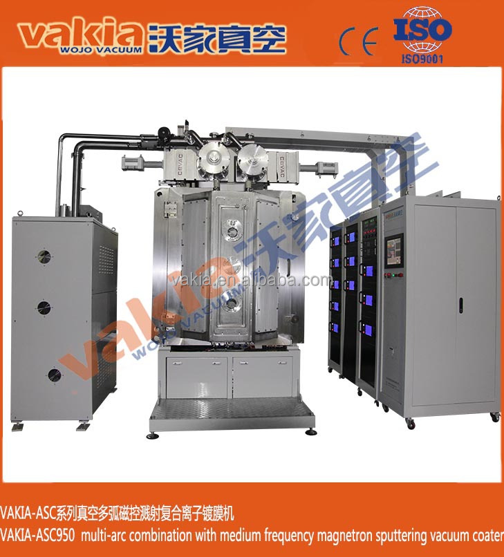 magnetron sputtering chromium plating machine for metall parts