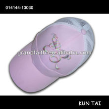 embroidery +mesh children Cap/Kids Cap with high quality
