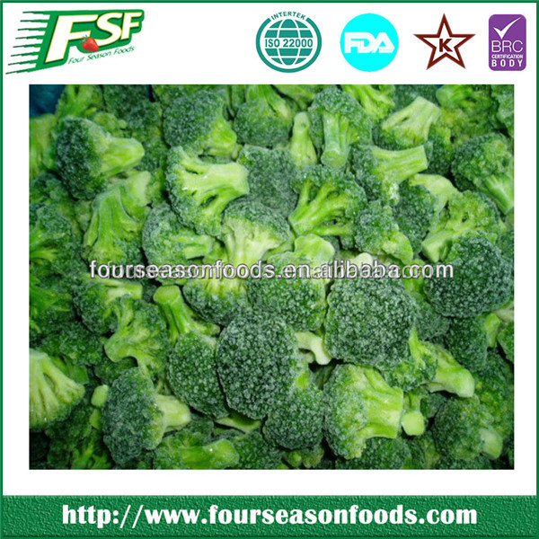 2015 China new crop frozen broccoli cut