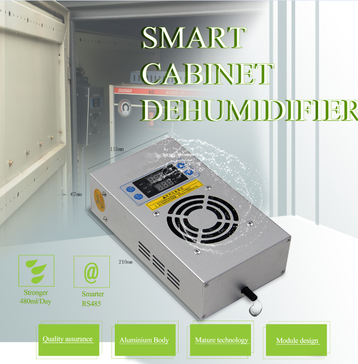 60W Intelligent dehumidifier for GIS cabinet