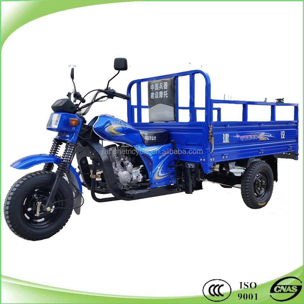 ( TZ150ZH ) best price cargo three wheel motorcycle