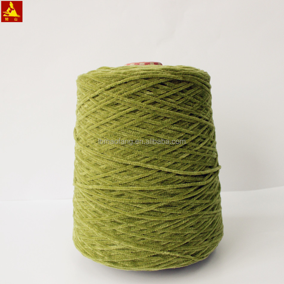 Shipping from china acrylic knitting chenille yarn