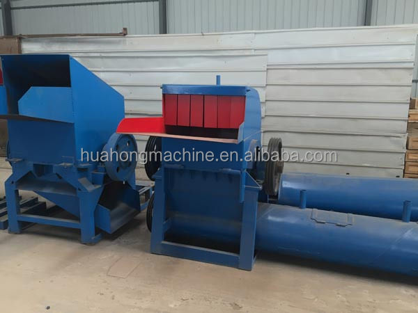 Waste Plastic Crusher Use and 100-400 Kg/h Capacity Plastic Pulverizer