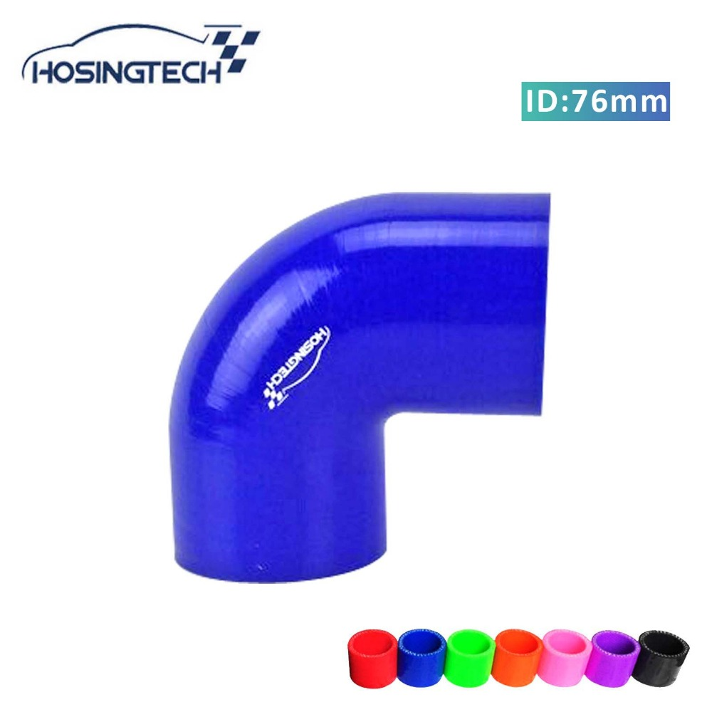 factory price universal car motorcycle 3'' 76mm 90 degree bend silicone hose