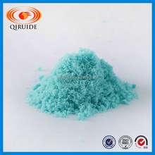 Qiruide factory provide electroplate ammonium nickel sulphate