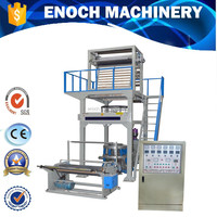 Plastic Machine Of PE Film Packing Blown Film Extrusion Machine(EN/H-55SZ-800) With Single Layer
