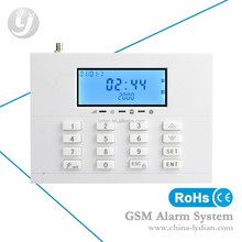 Wholesale low price high quality heiman long-range wired wireless burglar security gsm alarm system wireless