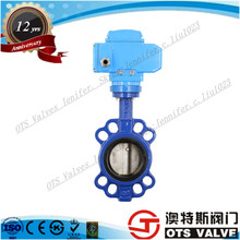 dn200 Electric actuator wafer type butterfly valve