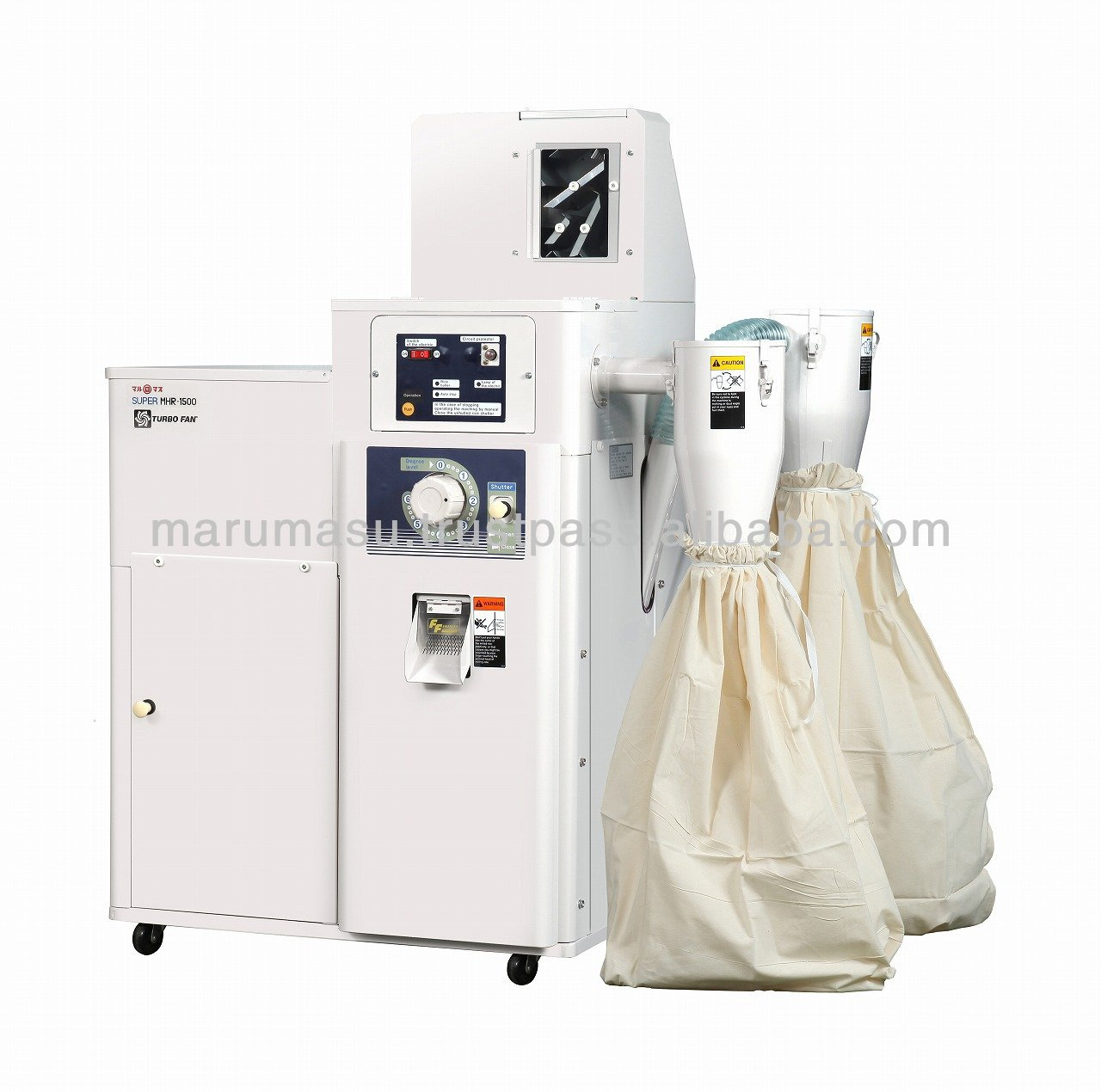 Japanese rice hulling machine (MHR-1500) kitchen appliance packages home depot