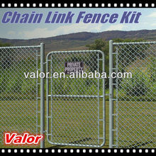 Tree guards used chain link fence gates